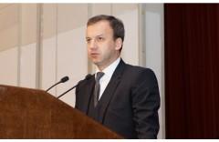 А. Дворкович: В 2016 году работа по развитию научной инфраструктуры будет продолжена