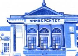 В Сибири запускают школу-акселератор для биотехнологических проектов