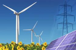 Германия реформирует закон о возобновляемых источниках энергии