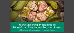 Проведение «Программы молодых лидеров: лесная биоэкономика — фокус на Россию»