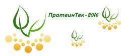 Перспективы развития российской экономики обсудили на международном форуме «ПротеинТек-2016»