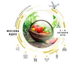 «Сколково» представит ряд проектов на агровыставке «Золотая осень-2016»