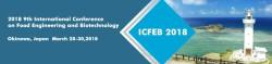 24-26 апреля  ⇒  Международная конференция по пищевой инженерии и биотехнологии (ICFEB 2017)