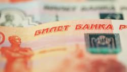 Рынок инноваций в РФ начал трансформироваться и привлекать инвестиции
