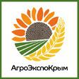 16 – 18 февраля ⇒ АгроЭкспоКрым 2017 — выставка аграрных технологий в Крыму