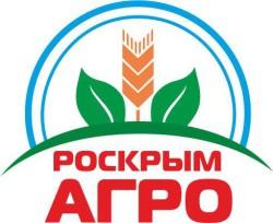 12 – 14 октября  ⇒  РосКрымАгро 2017 — 2-я специализированная выставка сельхозтехники и оборудования