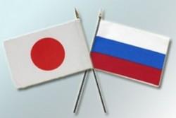 Российский научный фонд и Министерство сельского, лесного и рыбного хозяйства Японии объявляют совместный конкурс научных проектов