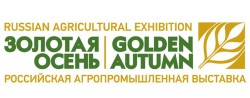 «Золотая Осень-2017» делает ставку на экспортный потенциал российских агропредприятий