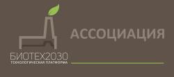 Изменено название технологической платформы  «БиоТех2030»!
