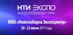 20 — 22 июня  ⇒  V юбилейная специализированная выставка науки, технологий и инноваций «НТИ ЭКСПО»