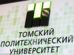 Ученые ТПУ создают «зеленые» технологии по замене токсичных металлов в химии на йод