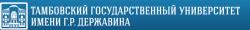 Тамбовский государственный университет имени Г.Р. Державина (ТГУ)