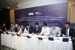 Российско-Корейский кластер в области химии и новых материалов начинает работу в городе Йонъин