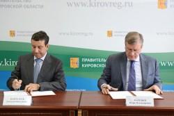 Биотехнологический кластер Кировской области наращивает свои производственные мощности