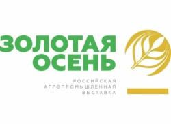 ЗОЛОТАЯ ОСЕНЬ 2018 — 20-я Российская агропромышленная выставка