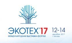 12 – 14 декабря 2017  ⇒  V Всероссийский съезд по охране окружающей среды