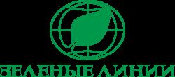ООО «Зеленые линии»