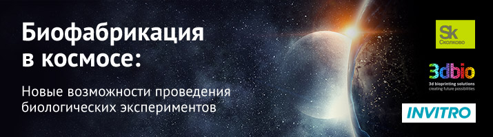 header2-ru
