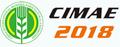 CIMAE 2018 – 9-я Международная выставка современного сельского хозяйства в Китае