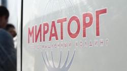 «Мираторг» инвестирует в экологическую безопасность курских и белгородских предприятий 82 млн рублей