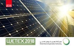 23 — 25 октября 2018 г., Дубай, ОАЭ  ⇒  Российская экспозиция на выставке WETEX