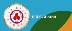 27-31 августа 2018 года, Новосибирск, Россия — Десятая Международная Школа молодых ученых «Системная биология и Биоинформатика» («Systems biology and Bioinformatics, SBB-2018)