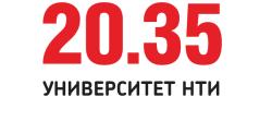 Университета 2035 _