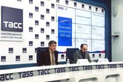 Российский научный фонд презентовал результаты своей работы по итогам 2017 года