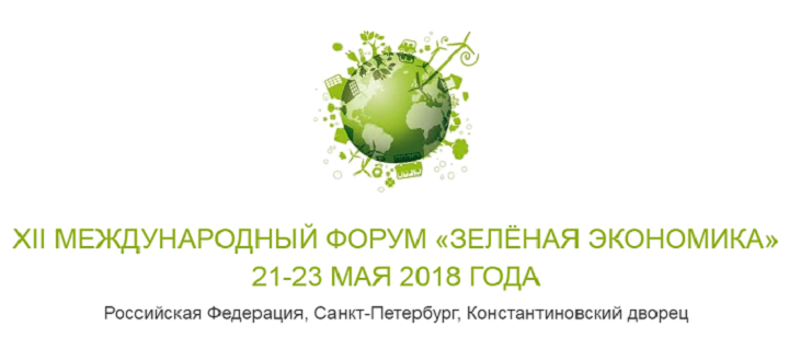 зелен экономика
