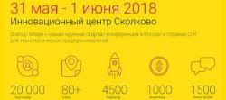 Конкурсах проектов Startup Village Сколково _