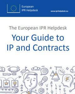 Опубликовано новое руководство по «РИД и контрактам», подготовленное Европейской справочной службой IPR