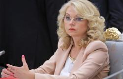Голикова: около 540 млрд рублей планируется выделить на развитие науки
