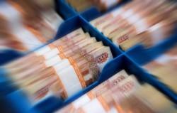 На научные исследования в России в 2020 году направят 505 млрд рублей