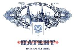 Эксперт: в США заметно выросло число патентных заявок от российских ученых
