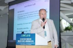 Гендиректор НБС Виталий Пруцкий принял участие в национальной конференции по биобанкингу в Китае