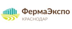 23 — 25 октября 2019 года  —  Аграрная выставка «ФермаЭкспо Краснодар»