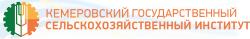 Федеральное государственное бюджетное образовательное учреждение высшего образования «Кемеровский государственный сельскохозяйственный институт» (ФГБОУ ВО Кемеровский ГСХИ)