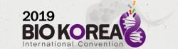 17 — 19 апреля 2019 —  BIO KOREA 2019