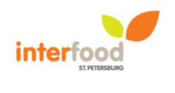 17–19 апреля 2019  —  InterFood St. Petersburg