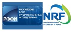 Конкурс 2019 года на лучшие проекты фундаментальных научных исследований, проводимый совместно РФФИ и Национальным исследовательским фондом Кореи