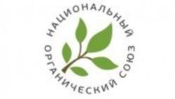 Эко био органик продукция в ритейле: путь к потребителю — развитие внутреннего рынка органики, обеспечение действия закона об органике и просветительская работа – самые важные шаги на пути к потребителю