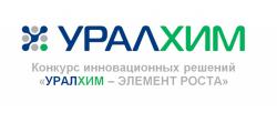 АО «ОХК «УРАЛХИМ» поддержало проект с участием учёных ФИЦ Биотехнологии РАН в сфере экологизации сельского хозяйства