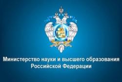 Гранты вузам на развитие центров по подготовке кадров для инновационного развития России