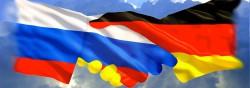Россия и Германия запустили сайт по сотрудничеству в сфере науки и образования