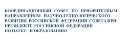 Заседание координационного совета 11 октября 2019 года