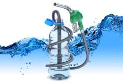 Ученые усовершенствовали способ получения чистого топлива из воды