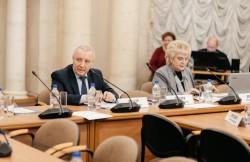 Состоялось очередное заседание Совета по приоритетному направлению  20 Г научно-технологического развития Российской Федерации СНТР РФ