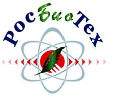25 — 28 мая 2020  —  РосБиоТех 2020 — 14-й Международный биотехнологический форум-выставка