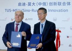 Объявлено об открытии Российско-китайского инновационного комплекса ТУС-МГУ