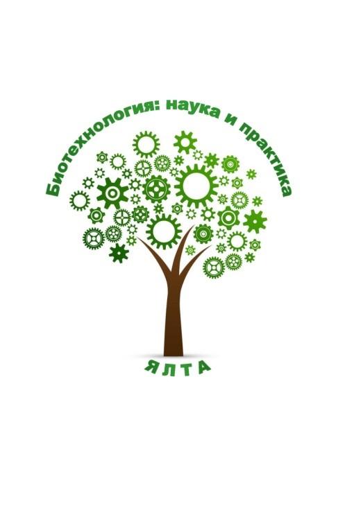 лого ялта